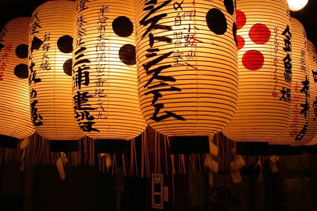 japan-1043416_1280